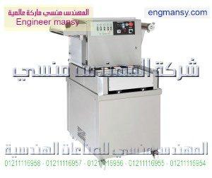 آلة التعبئة والتغليف للتفريغ العدل الجوي النوع المربع سلسلة من شركة المهندس 2منسي