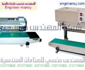 احدث إصدارات شركات المهندس منسى ماكينة اكياس لحام عرض20- 40 سم من شركة المهندس منسي