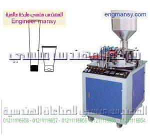ماكينة نصف أوتوماتيك لتعبئة الأنابيب كريم حلاقة