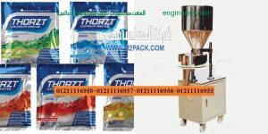 ماكينات تعبئة وتغليف المواد الغذائية في مصر