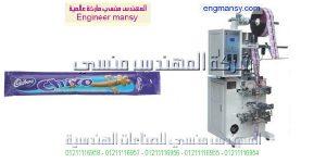 ماكينة تعبئة الشيكولاتة السائلة في اكياس