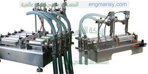 ماكينات التعبئة والتغليف في مصر افضلها لدينا من شركة المهندس منسي
