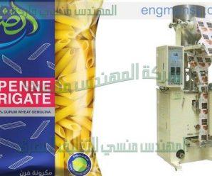 أحسن الأنواع التى تم إصدارها من ماكينات لحام الأنابيب بلاستيكية من شركة المهندس منسي