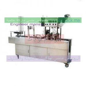ماكينة تعبئة وتغليف الزبادي ومنتجات الالبان