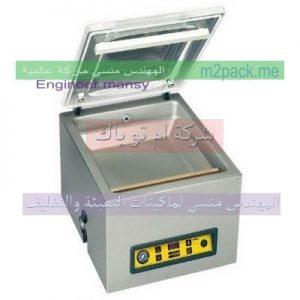 ماكينة تفريغ الهواء من الاكياس المختلفة للطعام