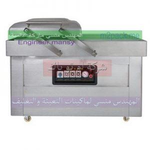 ماكينة شفط الهواء من الاكياس