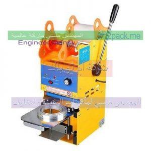 ماكينة لحام عبوات بلاستيك وسعرها