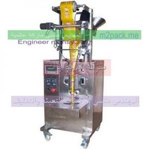 ماكينة تعبئة دقيق نشا كاكاو مبيدات زراعية توابل