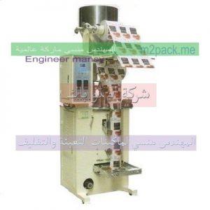 ماكينة تغليف السكر صناعة مهندس منسي مصر